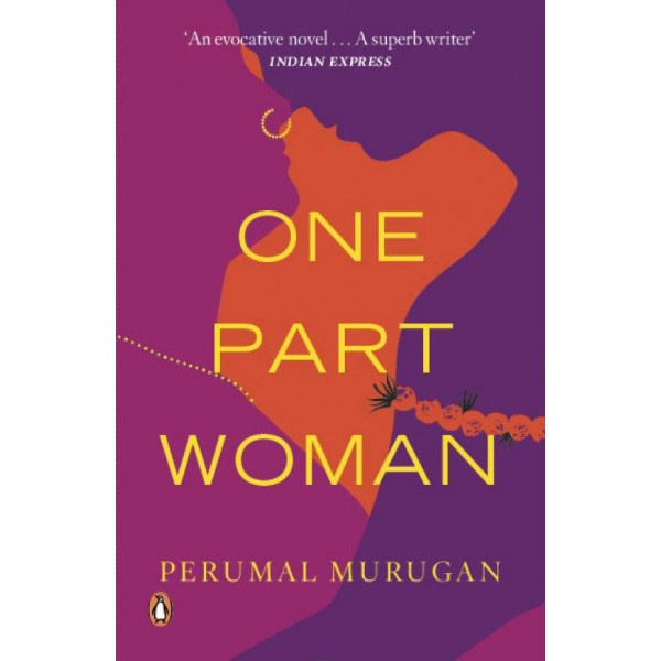 One part woman book - Perumal Murugan (Paperback)