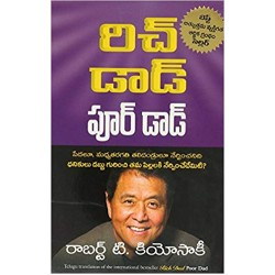 Rich Dad Poor Dad (Telugu)  (Paperback)