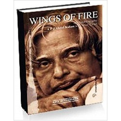 Wings of Fire: An Autobiography by A.P.J. Abdul Kalam, Arun Tiwari