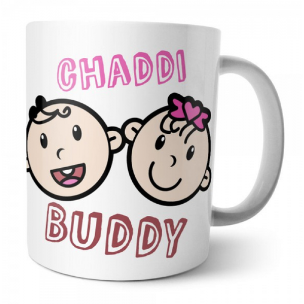 Friendship Day - Personalized Printed Mug