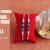 Raksha Bandhan Special Combo - Sweets and Rakhi Special