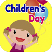 Children's Day 14th Nov (0)